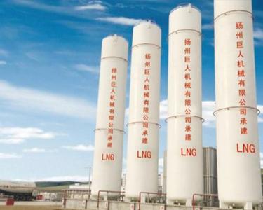 4台150m³LNG低温储罐